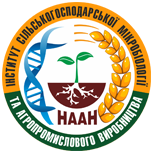 Інститут сільськогосподарської мікробіології  та агропромислового виробництва НААН